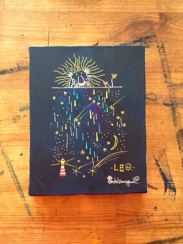 constellation-2-2