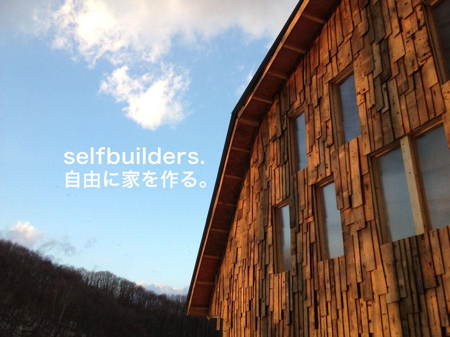 selfbuilders