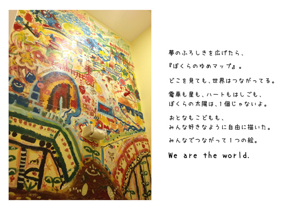 we are the world_表